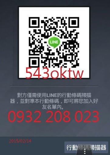 LINE ID:543oktw